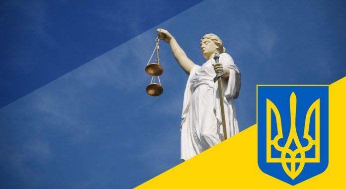 "Верховна Рада затвердила &quotсудову реформу"" Зеленського - today.ua"