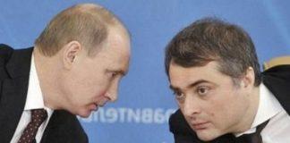 """""""Гарна новина"""": У Путіна відреагували на розведення військ у Золотому """" - today.ua"""