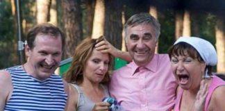 """Зірка серіалу """"Свати"""" вийшла заміж і народила дитину: в Мережу злили фото - today.ua"""