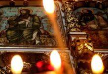 31 жовтня: яке сьогодні свято, і що не можна робити - today.ua