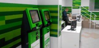 ПриватБанк ошукує клієнтів через термінали: українцям зробили заяву - today.ua