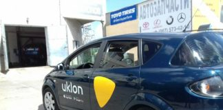У Києві таксист Uklon на тротуарі збив доньку олімпійського чемпіона - today.ua