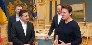 Том Круз приехал в столицу и встретился с Зеленским - today.ua
