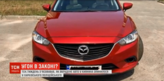 У Харкові брати-поліцейські роз'їжджають на викраденому авто Mazda 6 - today.ua