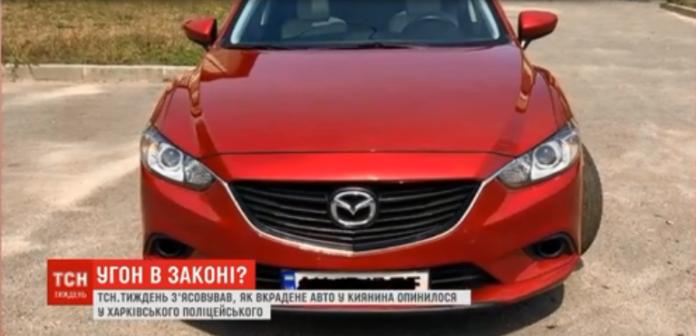 В Харькове братья-полицейские разъезжают на угнанном авто Mazda 6 - today.ua