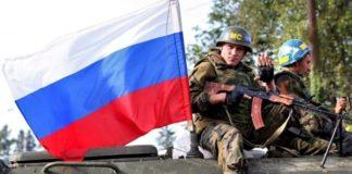 """Росія готується до нової військової агресії: в Генштабі України розкрили загрозу"""" - today.ua"""