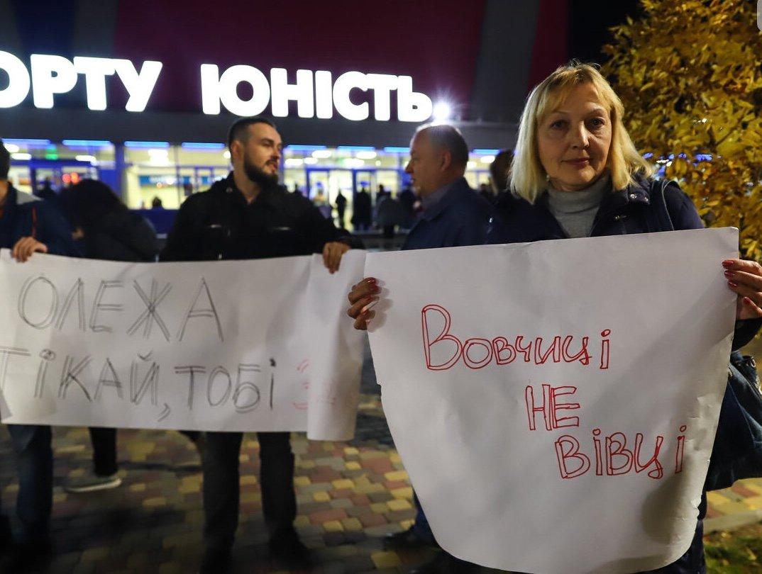 """""""Вовчиці – не вівці"""": У Запоріжжі повстали проти Олега Винника"""