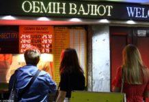 Курс долара в Україні зміниться: що спрогнозував НБУ - today.ua