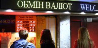 Курс доллара в Украине изменится: что спрогнозировал НБУ - today.ua