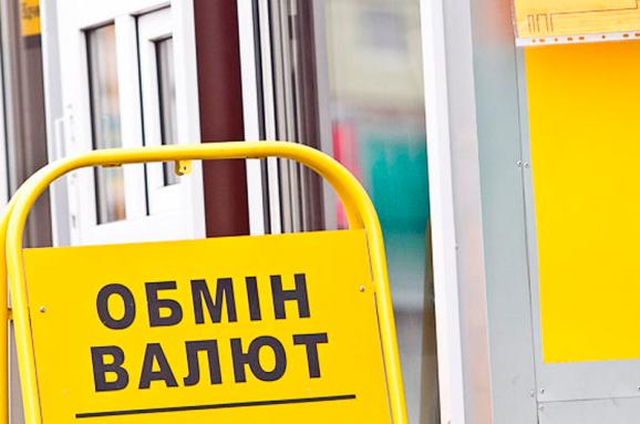 Як зміниться курс долара в Україні до Нового року: прогнози експертів розходяться