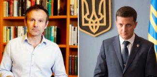"""Вакарчук раскритиковал работу Зеленского"""" - today.ua"""