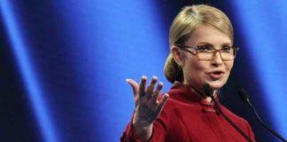 Тимошенко звільнила ФОПи від штрафів: що відомо - today.ua
