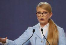 """""""Не сдержал обещание"""": Тимошенко требует от Зеленского принять закон о референдуме - today.ua"""