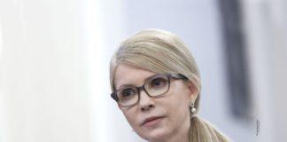Тимошенко заявила про загрозу національній безпеці країни - today.ua