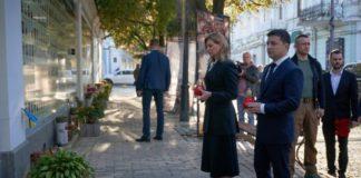 """""""Скромно, але зі смаком"""": Олена Зеленська постала в новому стриманому образі"""" - today.ua"""