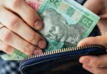 В Україні зросла середня зарплата: усі подробиці - today.ua