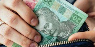 """В Україні зросла середня зарплата: усі подробиці """" - today.ua"""