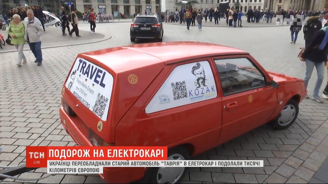 ЗАЗ перетворився на електромобіль за 5 тисяч доларів: в Україні створили унікальний автомобіль - today.ua