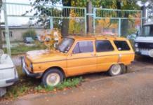 В Інтернеті продають унікальний ЗАЗ - єдиний у своєму роді - today.ua