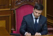 Зеленский подписал закон о прослушке нардепов - today.ua