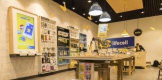 Lifecell запустил выгодный тариф для любителей интернета - today.ua