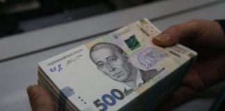 """Украинцам пересчитают зарплаты: """"Слуга народа"""" хочет отменить один из налогов """" - today.ua"""