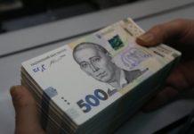 """Українцям перерахують зарплати: """"Слуга народу"""" хоче скасувати один із податків - today.ua"""