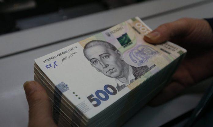 """Українцям перерахують зарплати: &quotСлуга народу"""" хоче скасувати один із податків - today.ua"""