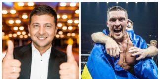 «Служу народу України!»: Усик відреагував на привітання Зеленського - today.ua