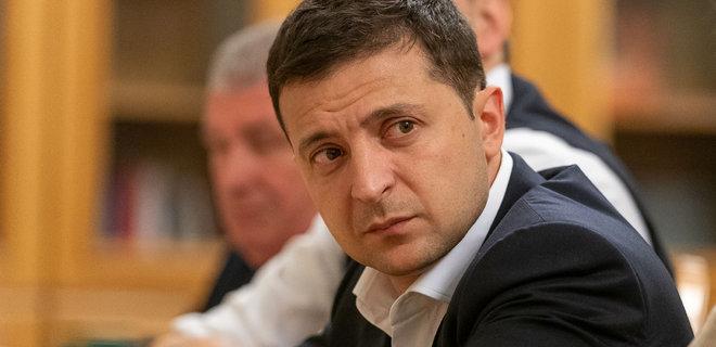 """&quotПлатити неможливо"""": Зеленський наказав знизити тарифи на газ - today.ua"""