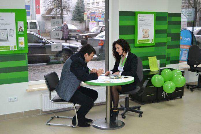 ПриватБанк массово урезает клиентам кредитные лимиты - today.ua