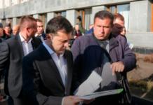 """""""Схвильований і роздратований"""": що засмутило Зеленського під час візиту до Тернополя - today.ua"""