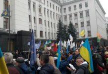 Пішли на штурм Банкової: активісти вимагають, щоб їх почув Зеленський - today.ua