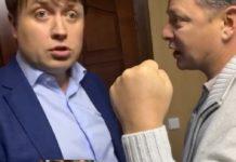 """""""Решили отправить на дзюдо"""": """"слуги народа"""" провели беседу с Герусом после драки с Ляшко - today.ua"""