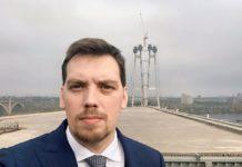 """""""Это какой-то трэш"""": Гончарук побывал в Запорожье, где уже 15 лет не могут достроить мост - today.ua"""