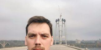 """""""Це якийсь треш"""": Гончарук побував в Запоріжжі, де вже 15 років не можуть добудувати міст - today.ua"""