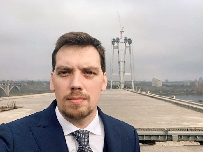 """&quotЦе якийсь треш"""": Гончарук побував в Запоріжжі, де вже 15 років не можуть добудувати міст - today.ua"""