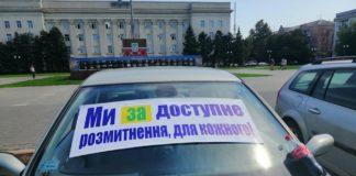 """Півроку з пільгами і без штрафів: можуть з'явитись нові умови розмитнення """"євроблях"""" - today.ua"""