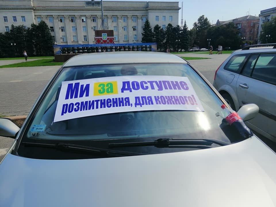 """Полгода с льготами и без штрафов: могут появиться новые условия растаможки """"євроблях"""" - today.ua"""