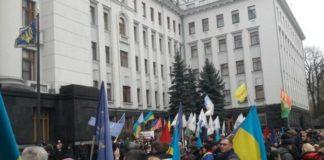 Пошли на штурм Банковой: активисты требуют, чтобы их услышал Зеленский - today.ua