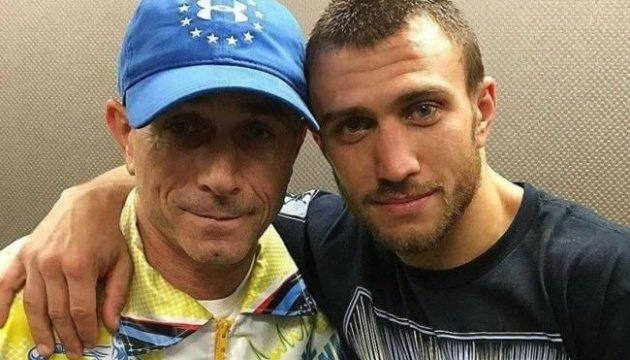 Віддав 1 млн доларів: Ломаченко щедро поділився з батьком своїм гонораром - today.ua