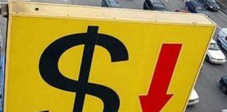 Курс доллара на 19 ноября: валюта продолжает падать в цене - today.ua
