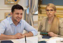 """""""Чекаємо вас на корпоративах"""": Тимошенко гостро відповіла Зеленському на жарт про фігуру - today.ua"""
