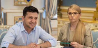"""""""Ждем вас на корпоративах"""": Тимошенко остро ответила Зеленскому на шутку о фигуре"""" - today.ua"""