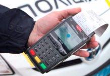 Новое автомобильное законодательство: каких изменений ждать водителям с 2020 года - today.ua