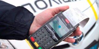 Більше 1000 євро: з 1 липня в Україні збільшуються штрафи за порушення ПДР - today.ua