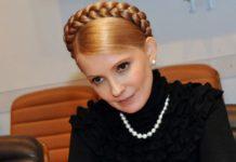 """""""Вважаю це недопустимим"""": Тимошенко зізналась у своїх недоліках - today.ua"""