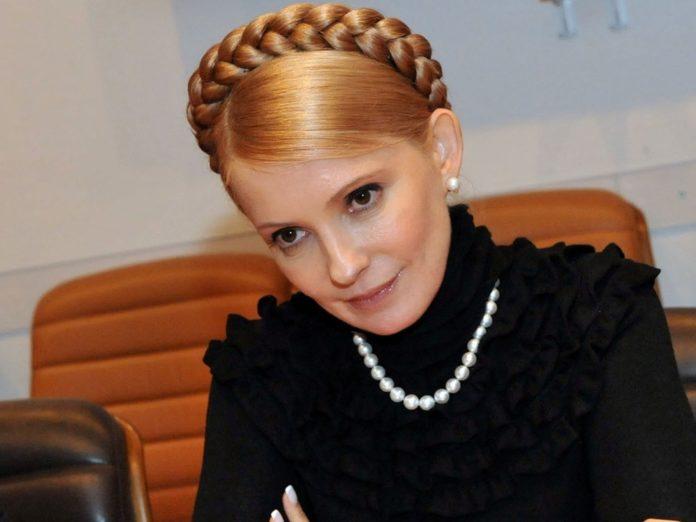 """&quotВважаю це недопустимим"""": Тимошенко зізналась у своїх недоліках - today.ua"""