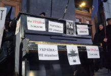 """""""Украина - не пианино"""": под Офис Зеленского принесли пианино - today.ua"""
