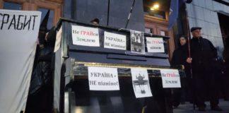 """""""Україна - не піаніно"""": під Офіс Зеленського принесли піаніно - today.ua"""